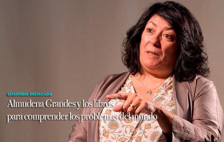 Librotea Almudena Grandes