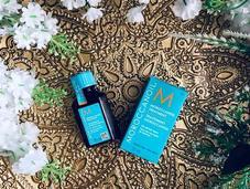 Tratamiento aceite moroccanoil Moroccanoil