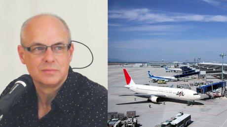 Brian Eno: Música Para Aeropuertos