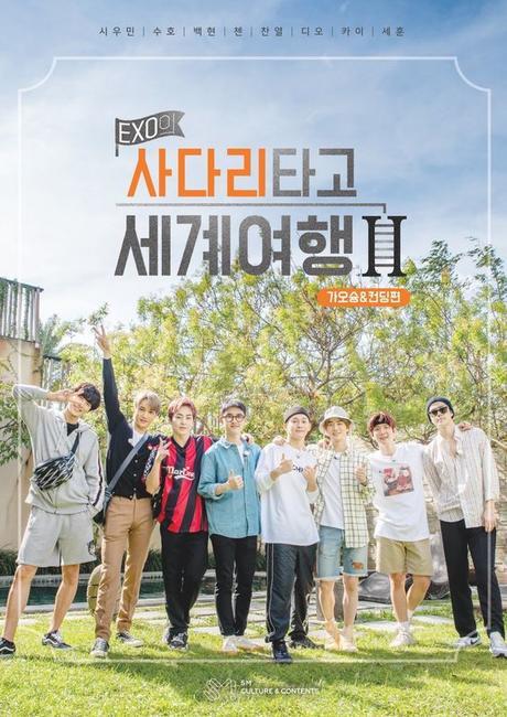 #EXO | 181225 | ❤︎EXO❤︎ | weareoneEXO Twitter Update | 'Travel The World On EXO's Ladder' | Season 2
