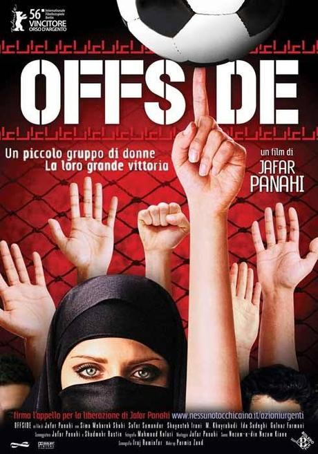 """Offside"", Jafar Panahi"