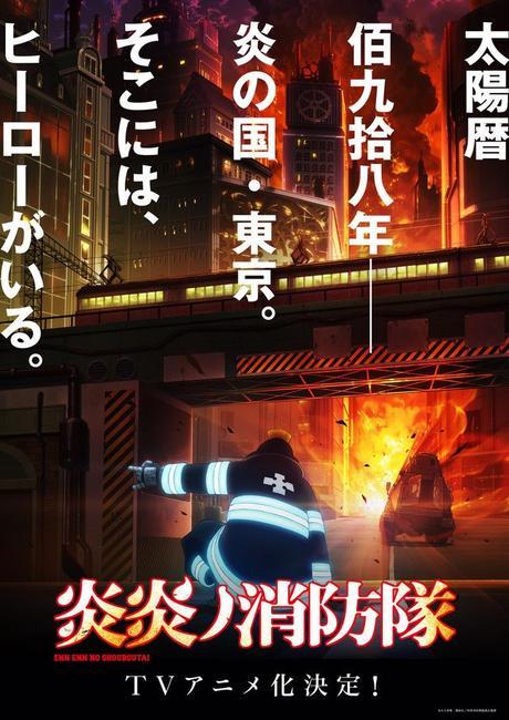 Transmisión del anime ''Fire Force'' es postergada por la Catástrofe de Kyoto Animation
