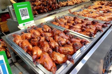 Calle de Snacks Wangfujing