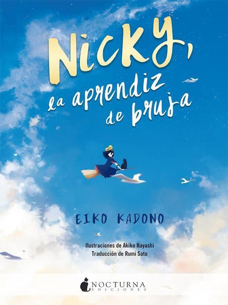 Nocturna Ediciones publicará 'Nicky, la aprendiz de bruja'