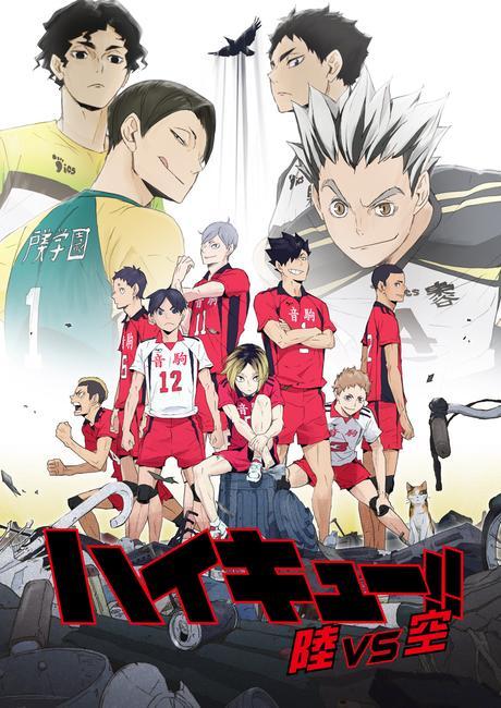 El anime ''Haikyu! OVA'', presenta nuevo avance