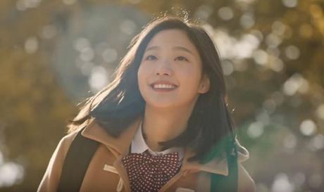Jung Hae In y Kim Go Eun