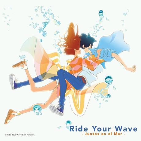 """""""Ride Your Wave: Juntos en el Mar"""" del Director Masaaki Yuasa  Se presentará en el Festival Pixelatl"""