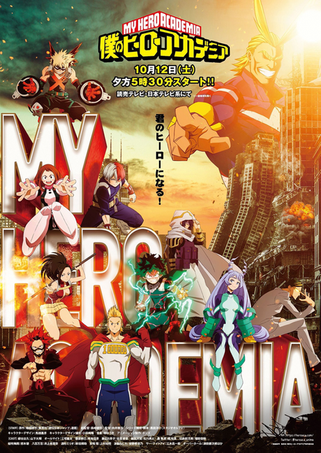 El anime ''My Hero Academia Season 4'', en segundo Visual Art