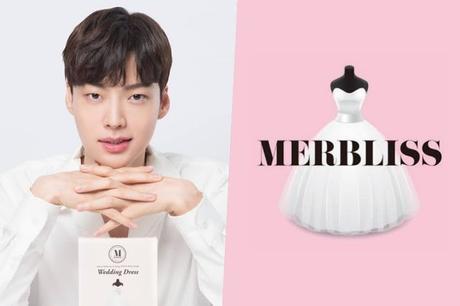 Se reporta que yun será eliminado de los anuncios de la marca de cosméticos debido a los escándalos de su divorcio