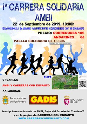 Planes de ocio en El Bierzo para el fin de semana. 20 al 22 de septiembre 2019