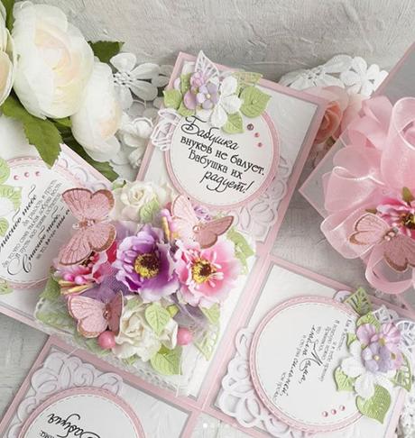 15 tarjetas de invitación  DIY para todos los gustos