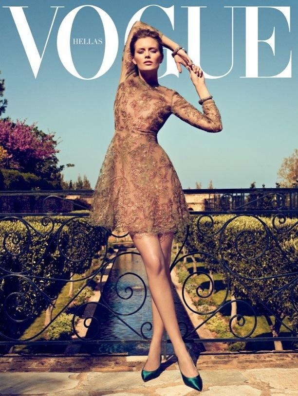 Magazine Cover: Vogue Grecia Junio!