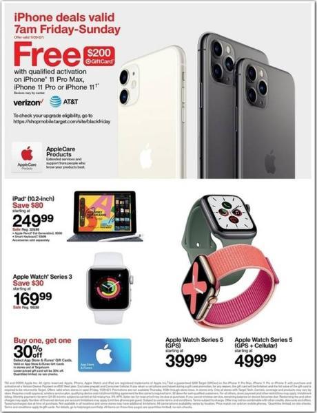 Target viernes negro (7)