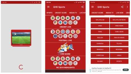 Descargar GHD Sports APK 4.8 | Ultima versión oficial 2019