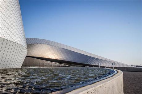 Diseños Arquitectónicos The Blue Planet Copenhague