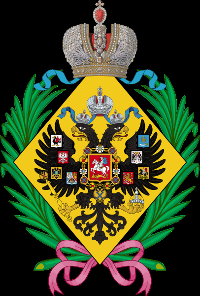 File:Lesser CoA of the daughters of the emperor of Russia.svg