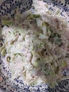 'Rosca de hojaldre salada'