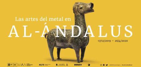 Ciencia y virtuosismo artesano de al-Ándalus en el MAN de Madrid