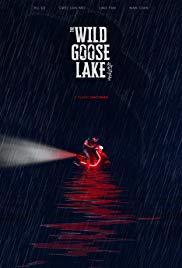 El lago del ganso salvaje, el lado oscuro de China