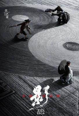 SOMBRA (Shadow) (Zhang Yimou, 2018)