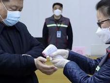 China agradece Bill Gates donación millones dólares para combatir corona-virus