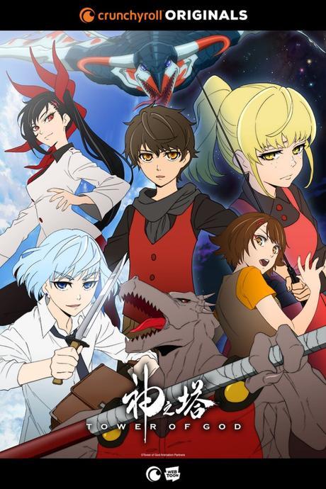 El anime ''Tower of God'', estrena avance e imagen promocional