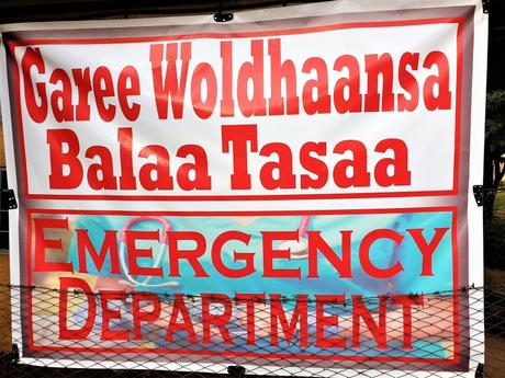 Emergencia: Brote de Sarampión colapsa el hospital de Gambo de Etiopía