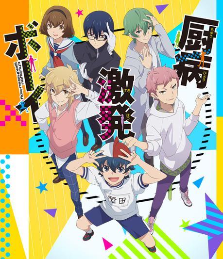 Estrenos / Animes de marzo 2020