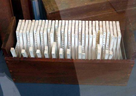 "Caja de ""Tirillas Beevers – Lipson"" en Edimburgo"