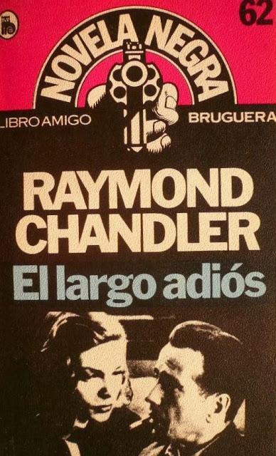 Los diez mandamientos de una novela policiaca según Raymond Chandler (1949)