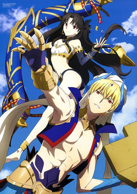 El anime ''Fate/Grand Order Solomon'', es anunciado