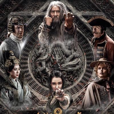 El misterio del Dragon.  The Mystery of the Dragon Seal. Nos vamos al cine y en Cartelera tenemos la película.