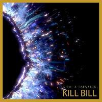 Kitai estrenan Kill Bill junto a Taburete