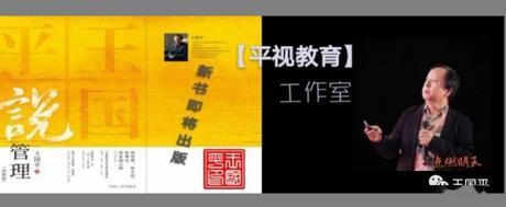 王者官网首页-【平视教育】破解幼师怕家长的心态