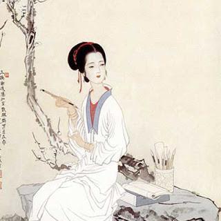 Rostro (Li Qingzhao)