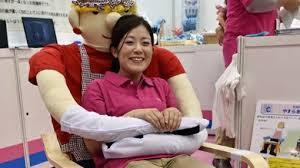 Ohitorisama o cómo disfrutar del ocio haciendo cosas sólos (Japón).
