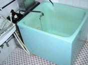 """datsu-men-taku"" bañera. espacio insuficiente almacenamiento."