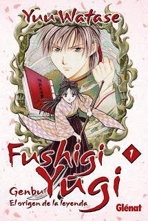 Fushigi Yûgi. Genbu, el origen de la leyenda, de Yuu Watase
