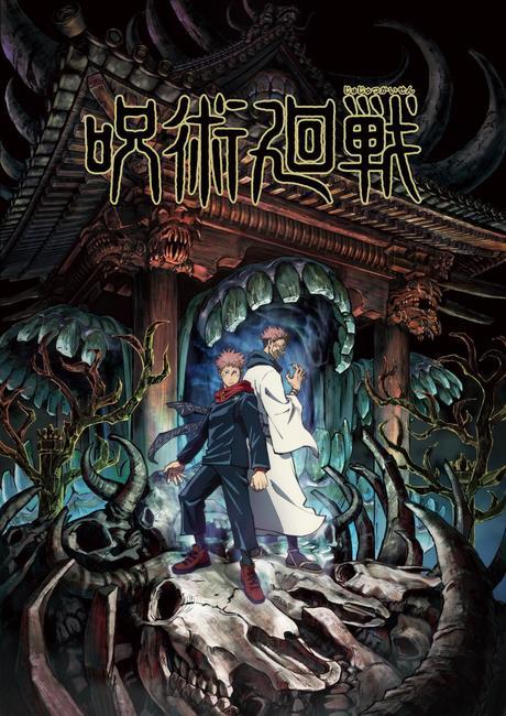 El anime ''Jujutsu Kaisen'', estrena arte oficial