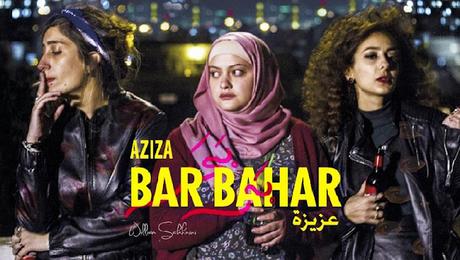 Bar Bahar: Entre dos mundos. Para aquellos que crean que el machismo no existe.