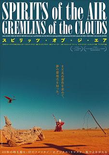 Opening(s): Spirits of the air, Gremlins of the clouds