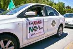 Galería: FRENA realiza segunda caravana Anti-AMLO en SLP
