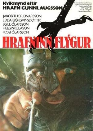 When the Raven Flies/Hrafninn flýgur, 1984 Reseña