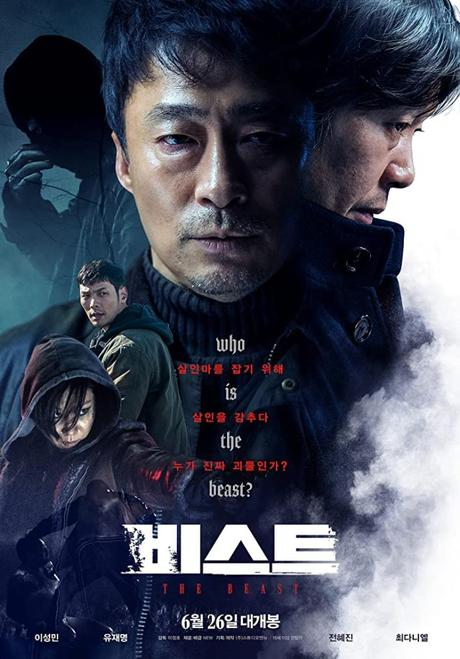 "Bcn Film Fest 2020: ""The Beast"" de Lee Jeong-Ho"