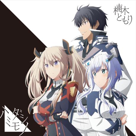 El anime ''Maou Gakuin no Futekigousha'', contará con 12 episodios