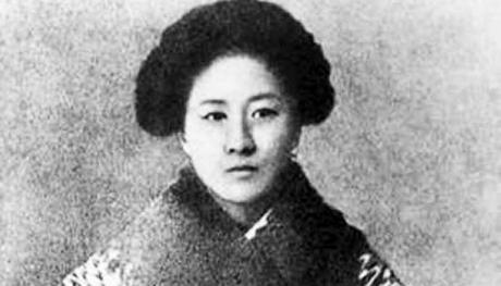 Qiu Jin: poeta, revolucionaria y feminista