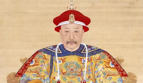 dinastía Qing,emperador China,Jiaqing,Zhen Shi,Ching Shih,Madame Ching, Zheng Yi Sao