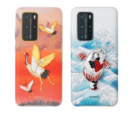 Huawei presenta una edición limitada de carcasas de Quentin Obadia