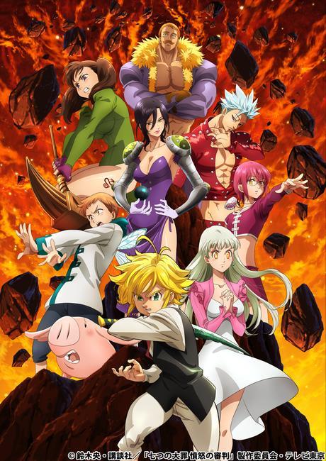 El anime ''Nanatsu no Taizai: Fundo no Shinpan'', estrena póster oficial