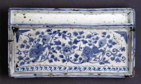 El ábaco de porcelana Ming en Chapel Hill